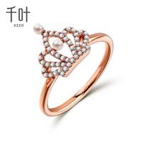 千叶珠宝KEER dada系列SWEET为爱加冕18K金钻石戒指钻戒手饰