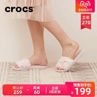 Crocs女鞋卡骆驰 思珑秋冬平底毛毛鞋女拖鞋|205968