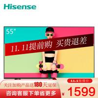 VIDAA 55V1A-J 海信55英寸4K超高清 WIFI网络语音控制智能液晶平板电视机