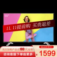 VIDAA 55V1F 55英寸海信4K超高清网络AI智能语音液晶平板电视