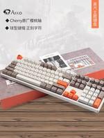 Akko3108v2蒸汽朋克机械键盘复古樱桃轴Cherry茶轴红轴游戏电竞电脑