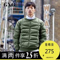 GXG男装 2018冬季热卖时尚绿色保暖短款羽绒服外套男#174811258 *2件