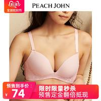 PEACH JOHN/蜜桃派  中国限定恋玫莎星空花语文胸 无钢圈