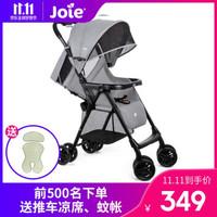 英国joie巧儿宜婴儿推车便捷可坐可躺轻便折叠宝宝手推车夏季伞车艾儿欧美风格 高端灰