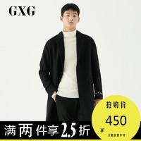 GXG男装 冬季时尚简约大气长款羊毛呢大衣宽松外套男#174826189 *2件