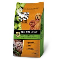 比瑞吉诺瑞小品果果蔬牛排味幼犬狗粮10kg