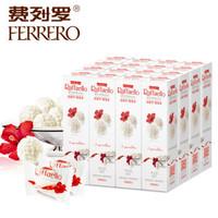 FERRERO ROCHER 费列罗 白球拉斐尔进口椰蓉糖果礼盒 48粒 *2件