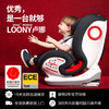 SAVILE 猫头鹰汽车儿童安全座椅isofix硬接口9个月-12岁二段式侧面防护新款V505E卢娜 2018 红狮