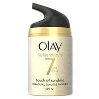 Olay 玉兰油 多效修护系列 七效合一面霜 50g