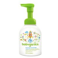 Babyganics 甘尼克宝贝 泡沫洗手液 无香 250ml