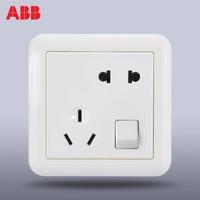 ABB 德静系列 五孔插座带开关 AJ225 *5件
