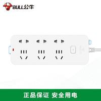公牛(BULL) 插座 新国标B5/B6系列带儿童?;っ诺缭床遄?接线板/拖线板/插线板