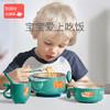 babycare 婴儿注水保温餐具5件套防摔吸盘碗