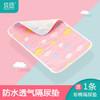 贝臣 婴儿隔尿垫纯棉宝宝尿垫尿布 *3件