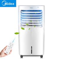 Midea 美的 AC120-17ARW 空调扇