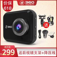 360行车记录仪一代升级版 J501C汽车载迷你 安霸A12 高清夜视 WIFI连接 升级版无卡