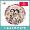SHANGHAI 上海 女人 精油雪花膏 *2件