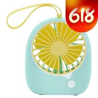 康铭 KM-6102 户外USB充电风扇