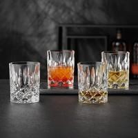 RIEDEL SPEY系列 水晶玻璃威士忌杯 4只装