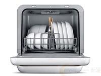 Midea 美的 M1 家用全自动洗碗机