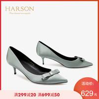 哈森 2019春季新款通勤浅口尖头单鞋 细跟蝴蝶结5CM高跟鞋HS96401