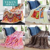 维科家纺毛毯加厚 单人双人盖毯纤维毯秋冬保暖午睡毯子