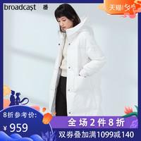 broadcast 播 BDL4R865 女士中长款加厚羽绒服