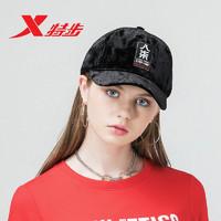 特步帽子男女鸭舌帽冬季新款休闲棒球帽运动帽旅游户外防晒帽冬季