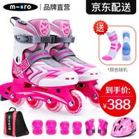 m-cro 米高 M-CRO X3 儿童全套装轮滑鞋