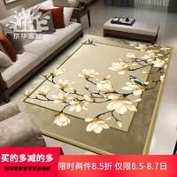 京华现代简约地毯客厅中式 新中式地毯客厅 中国风地垫家用茶几
