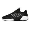 adidas 阿迪达斯 B75855 climacool 2.0 男女运动鞋 *2件