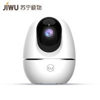 苏宁极物 苏宁小Biu智能摄像头 1080P
