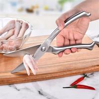 米良品 厨用不锈钢多功能强力鸡骨剪