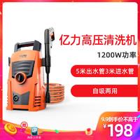 亿力 YILI 家用洗车机 高压清洗机YLQ4435C-90A 220v