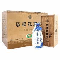 绍兴黄酒 冬酿十年陈 木盒10年花雕酒礼盒装半干型14度整箱装500ml*6瓶