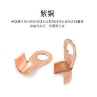 铜接线鼻开口鼻接线鼻子铜鼻子 铜线耳10A20 30 40 50a铜端子接头 *2件