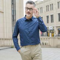 相思鸟蓝色印花时尚经典爸爸装男士衬衫爸爸装成熟男士衬衫
