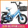 儿童自行车可折叠礼包+闪光轮+铝合金圈 12寸