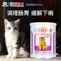 发育宝猫用s整肠配方300g