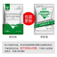 兽用活菌益生素500g *60件
