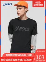ASICS亚瑟士2019秋冬男式SILVER跑步短袖T恤透气2011A646-001