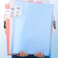 Chuangyi 创易 A3画夹海报册 蓝色 30页