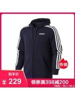 adidas 阿迪达斯 DU0471 男士休闲运动服