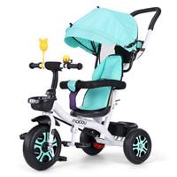 麦豆 儿童三轮车脚踏车手推车遛娃宝宝婴幼儿小孩1-3-6岁儿童车自行车