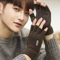 FUGUI/富柜   冬季针织半指手套