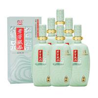 泸州老窖 老窖藏品 绵藏 浓香型白酒 60度 680ml*6瓶 整箱装(内含礼品袋)