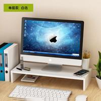 电脑显示器屏增高架办公桌收纳架置物架书架