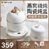 小熊燕窝炖盅隔水炖家用全自动 陶瓷电炖盅煮燕窝机专用小炖锅