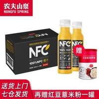 农夫山泉100%NFC橙汁300ml*24瓶
