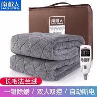 南极人(NanJiren)电热毯水暖毯双人双控调温防水单人加大加热垫安全电褥子
